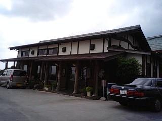 古民家食堂1.jpg